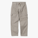 Put Up Cargo Pants [Beige]
