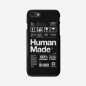 더라이프아쿠아틱(THE LIFE AQUATIC) HUMANMADE - BLACK