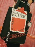 딤에크레스(DIM. E CRES) CLIP ECO BAG BLACK