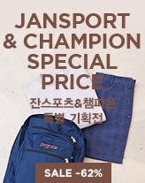잔스포츠&챔피온 특별 기획전