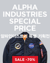 ALPHA INDUSTRIES SPECIAL PRICE