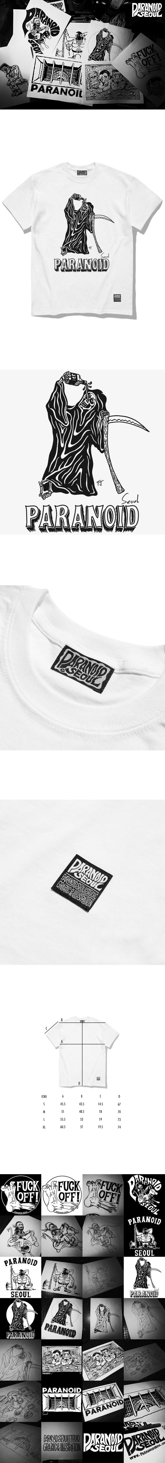 파라노이드(PARANOID) 드렁큰 리퍼 그래픽 티셔츠 화이트