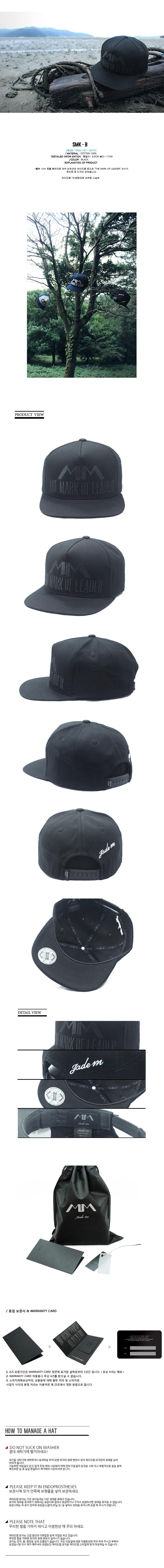 [제이드엠] jade SMK-B  모자.스냅백