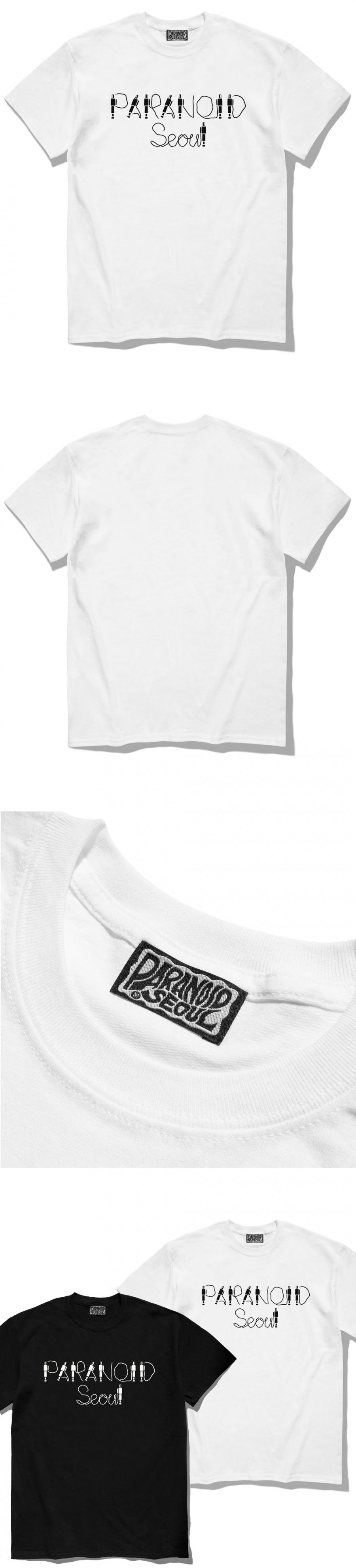 파라노이드(PARANOID) 일렉트릭 로고 티셔츠 화이트