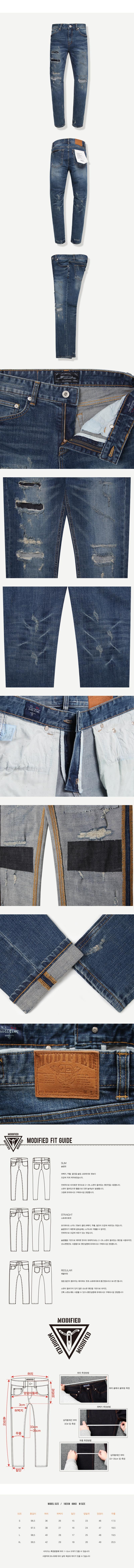 모디파이드(MODIFIED) M#0923 crush repaired crop jeans