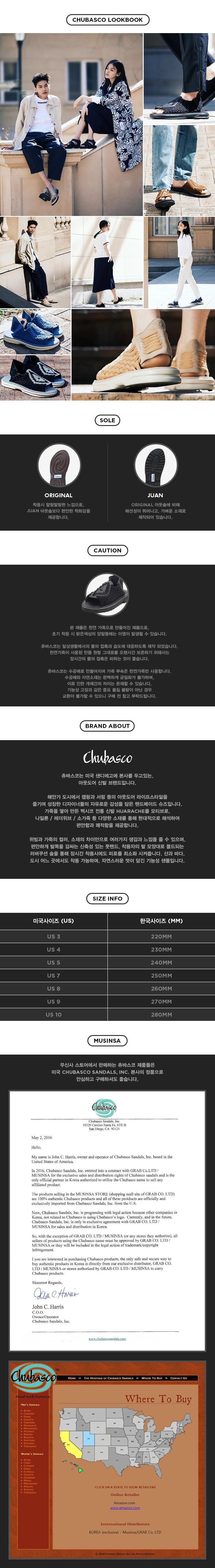 츄바스코(CHUBASCO) AZCO004J - 아즈텍 AZTEC - BLACK / PIEL BLACK / PIEL BLACK / PIEL BLACK - JUAN