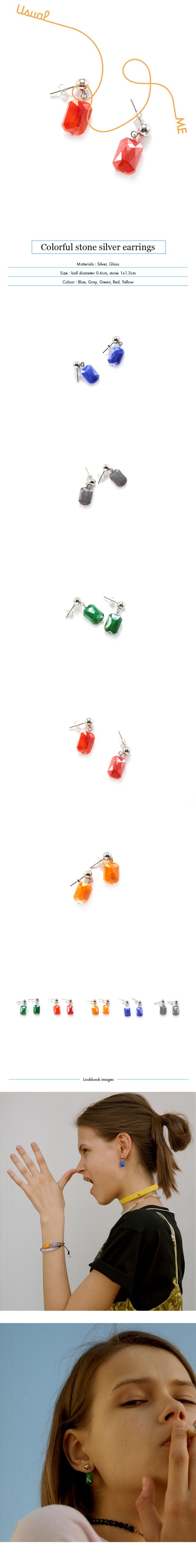 먼데이에디션(MONDAY EDITION) [usual M.E] colorful stone silver earrings (5 colors)