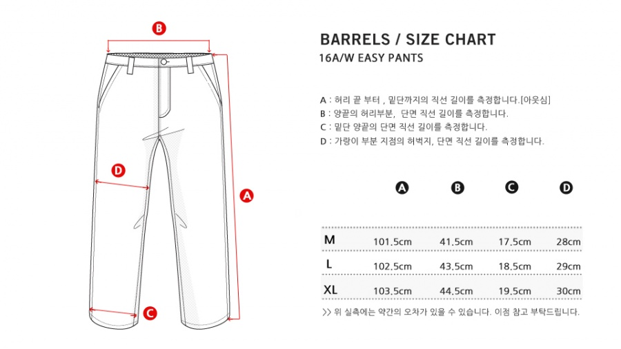 16AW EASY PANTS.jpg