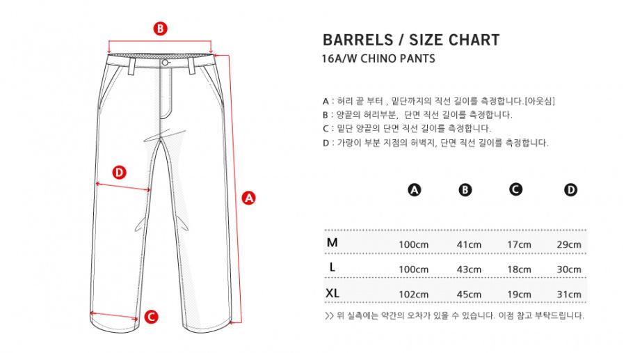 16AW CHINO PANTS.jpg