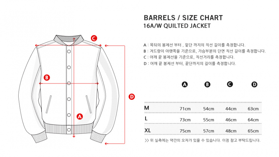 16AW QUILTED JACKET.jpg