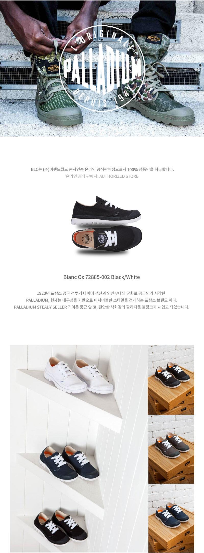 Blanc-Ox-72885-002-Black-White.jpg