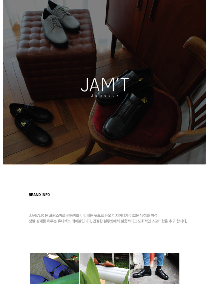 잠트(JAM'T) VALTER_BOOT