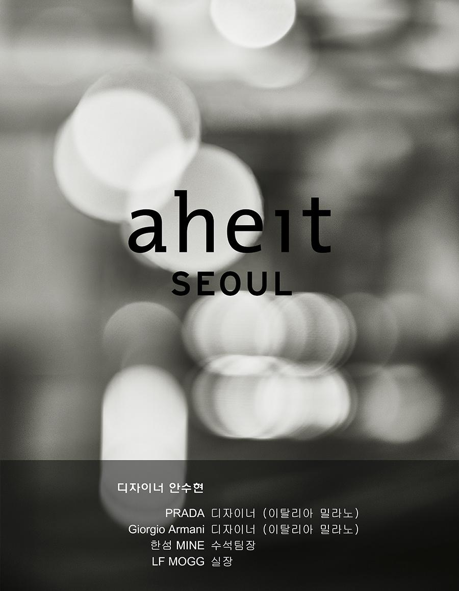 어헤이트(AHEIT) FLOW PLEATED BLACK DRESS
