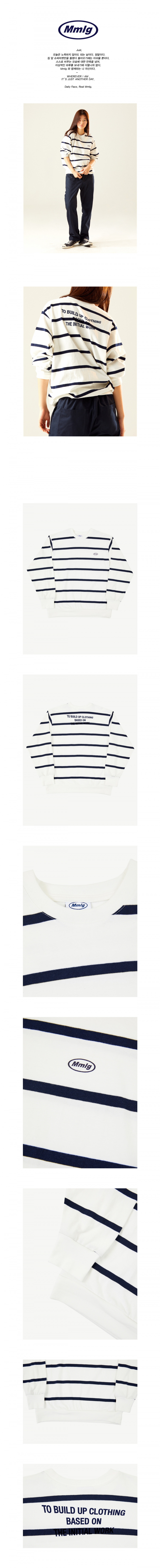 팔칠엠엠서울(87MM_SEOUL) [Mmlg] MMLG STRIPE SWEAT (WHITE)