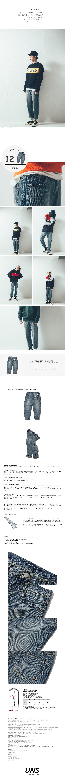 유니스디자인(UNIIS DESIGN) 퍼팩트 핏 데님 팬츠.