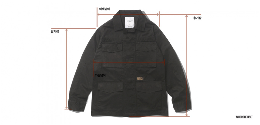 에스피오나지(ESPIONAGE) Stanton Fatigue Jacket Black