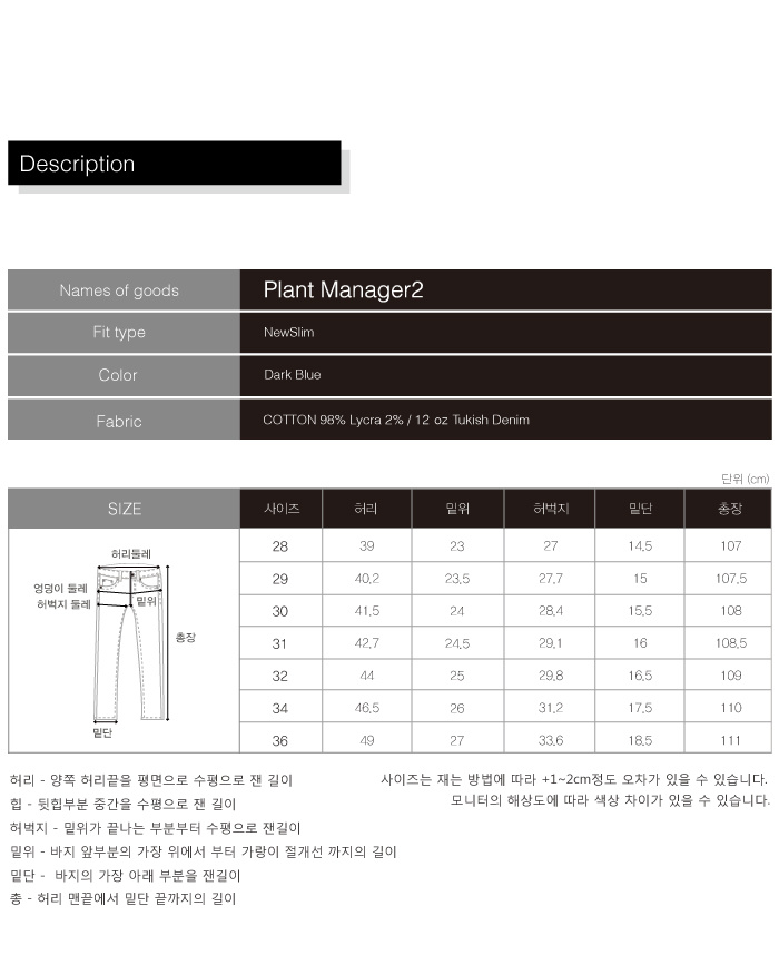 Plant-manager2-사이즈.jpg