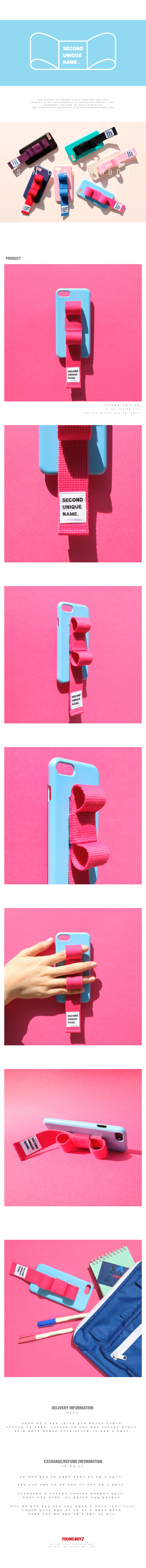 썬(SUN) SUN CASE RIBBON LIGHT BLUE DEEP PINK
