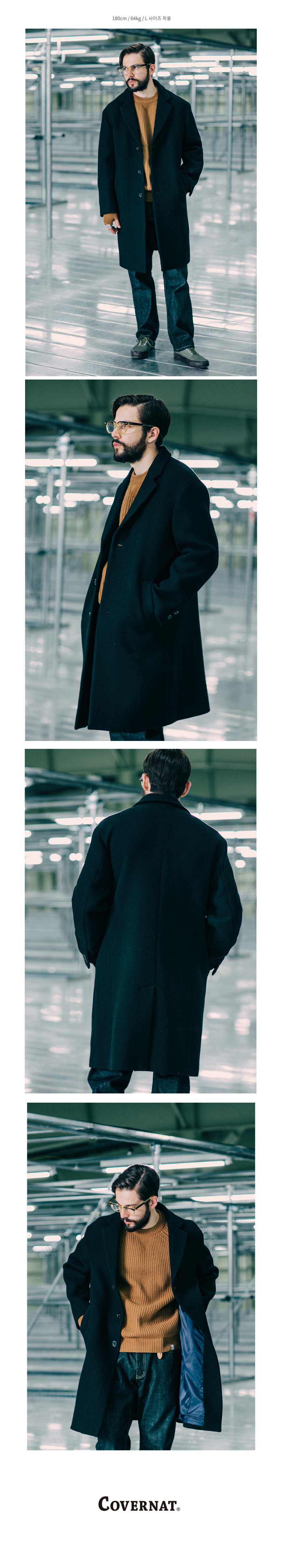 커버낫(COVERNAT) [남/녀] WOOL CASHMERE CHESTER COAT BLACK