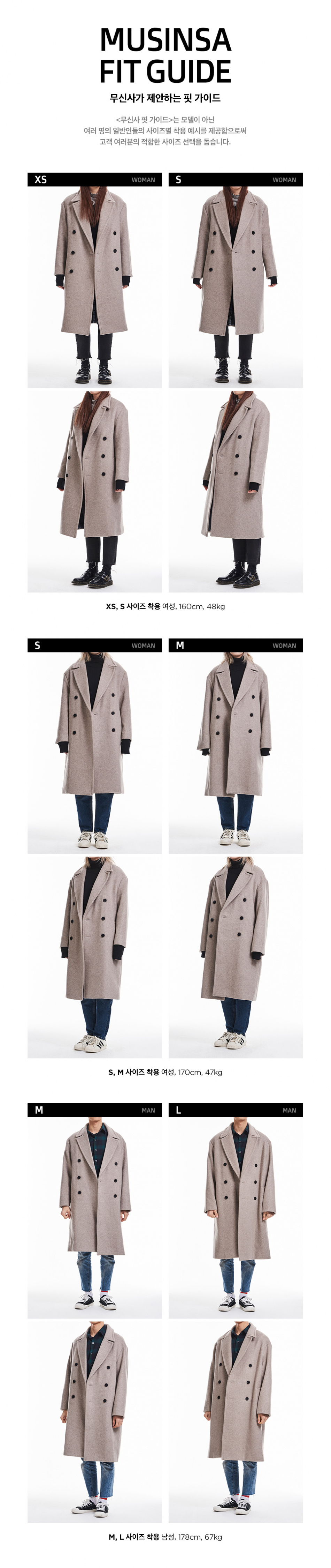 에번라포레(EVANLAFORET) [UNISEX] OVERSIZED DOUBLE LONG COAT OATMEAL