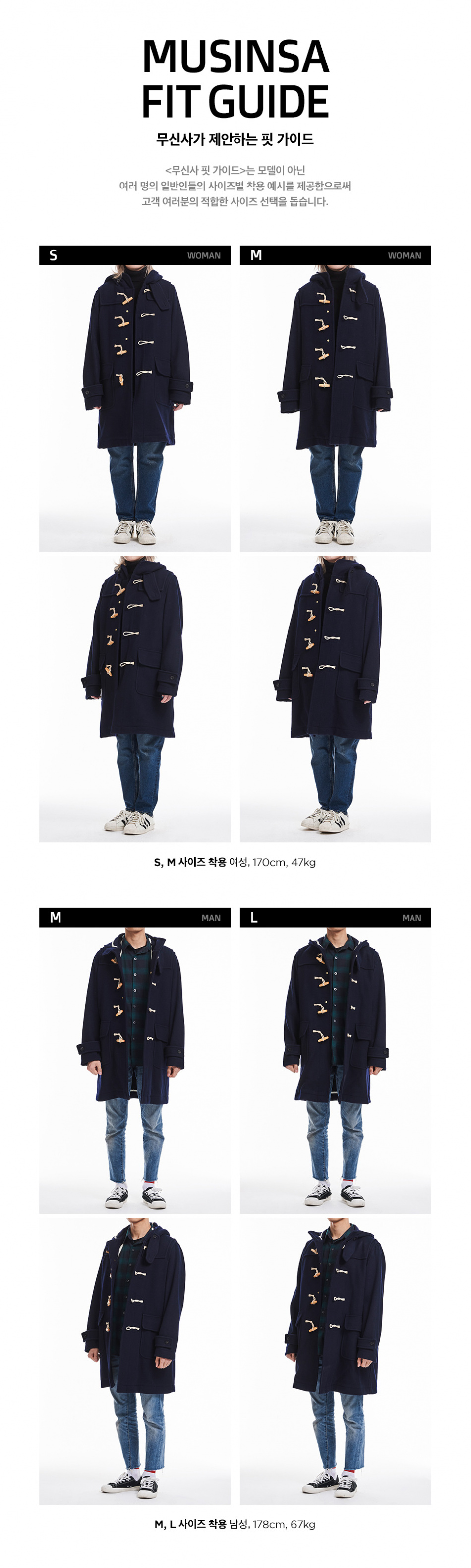 비바스튜디오(VIVASTUDIO) DUFFLE COAT GA [NAVY]
