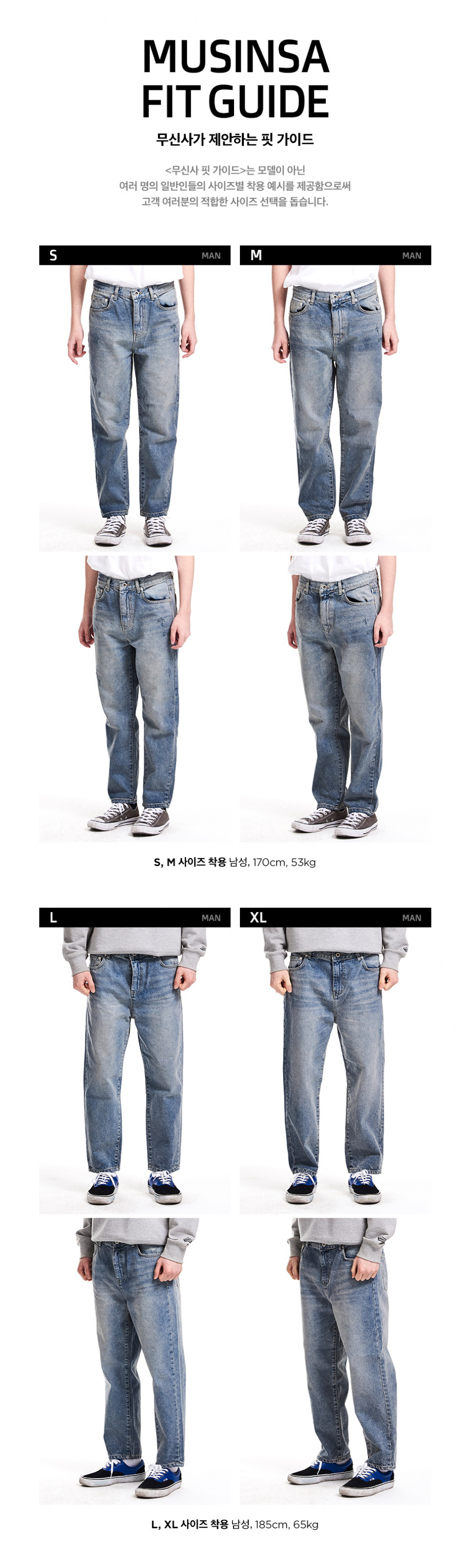 모디파이드(MODIFIED) M#1473 snowfield originalfit crop denim