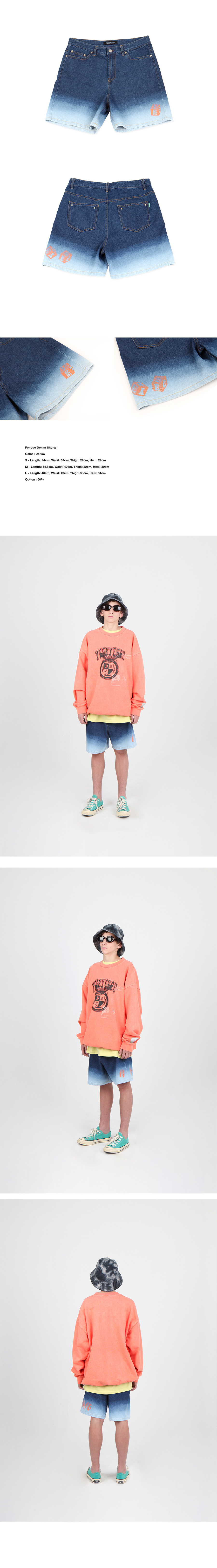 예스아이씨(YESEYESEE) Fondue Denim Shorts