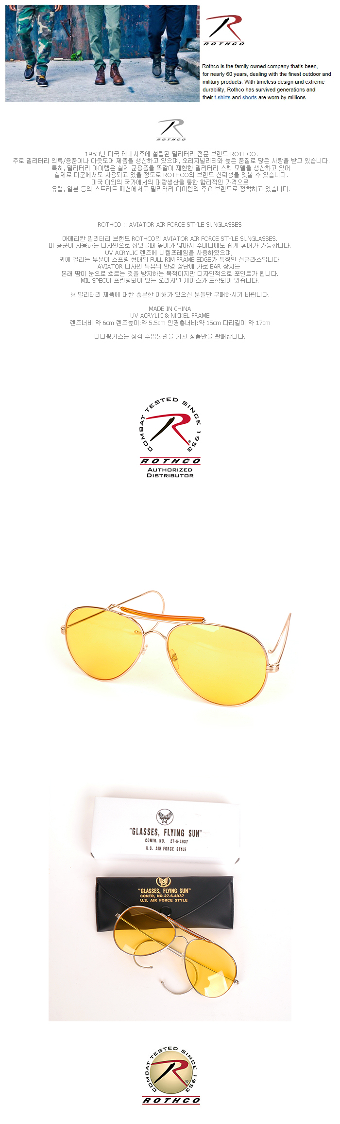 6346c9f01fe 로스코(ROTHCO) AIR FORCE STYLE SUNGLASS (YELLOW) - 32