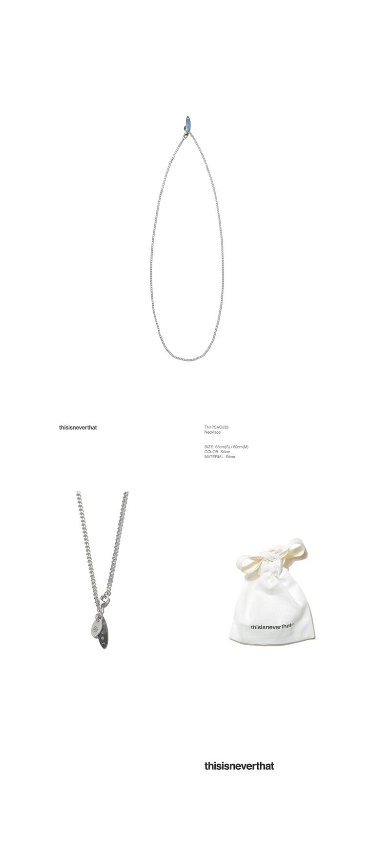디스이즈네버댓(THISISNEVERTHAT) Necklace Silver