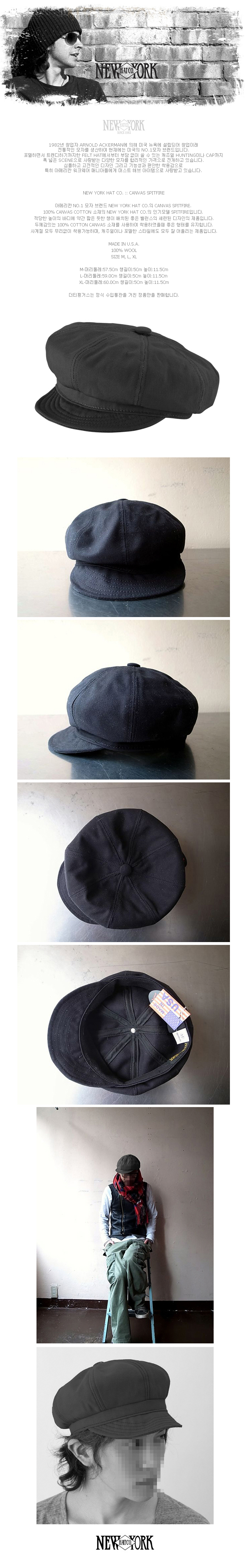 6871bb9a4d7 뉴욕 햇(NEW YORK HAT CO.) 6216 CANVAS SPITFIRE - 79