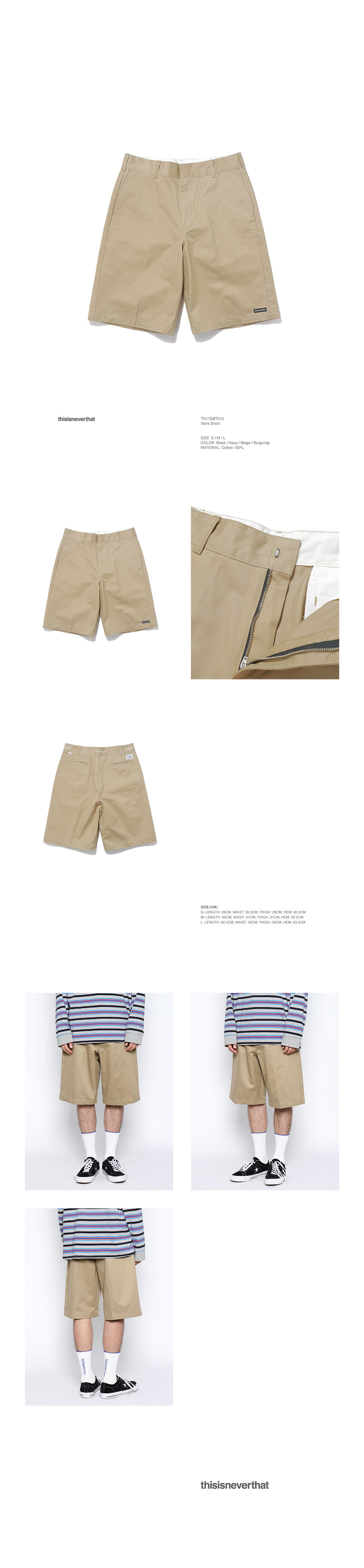 디스이즈네버댓(THISISNEVERTHAT) Work Short Beige
