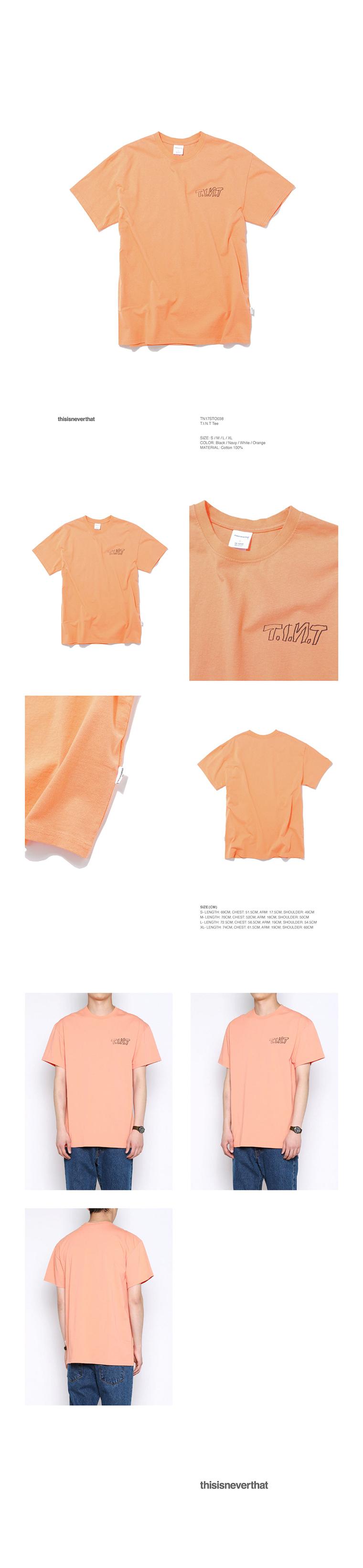 디스이즈네버댓(THISISNEVERTHAT) T.I.N.T Tee Orange Orange