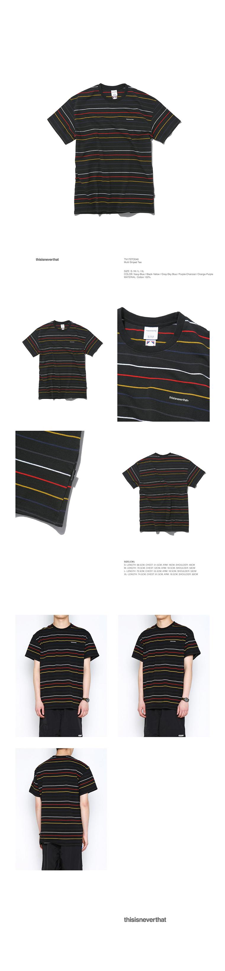디스이즈네버댓(THISISNEVERTHAT) Multi Striped Tee Black/Yellow