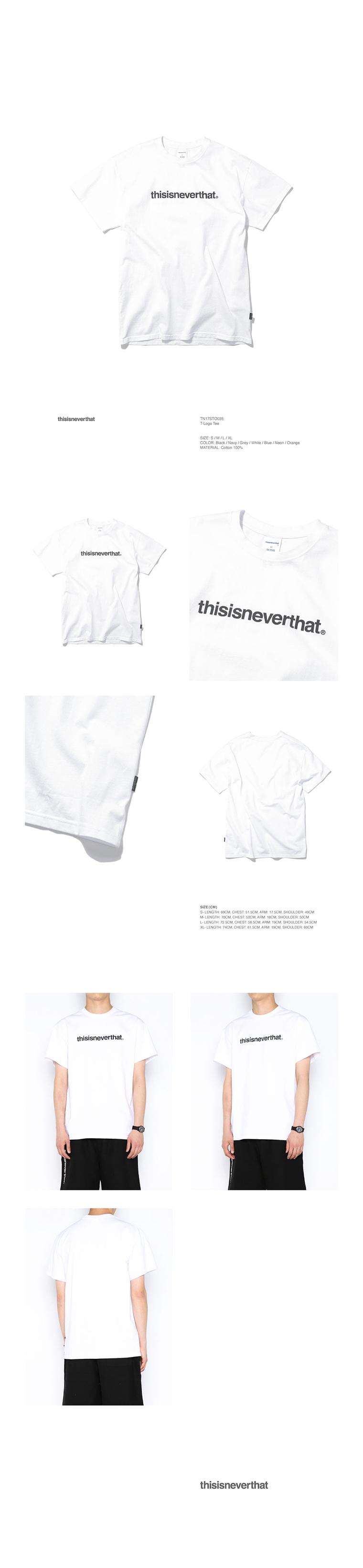 디스이즈네버댓(THISISNEVERTHAT) T-Logo Tee White