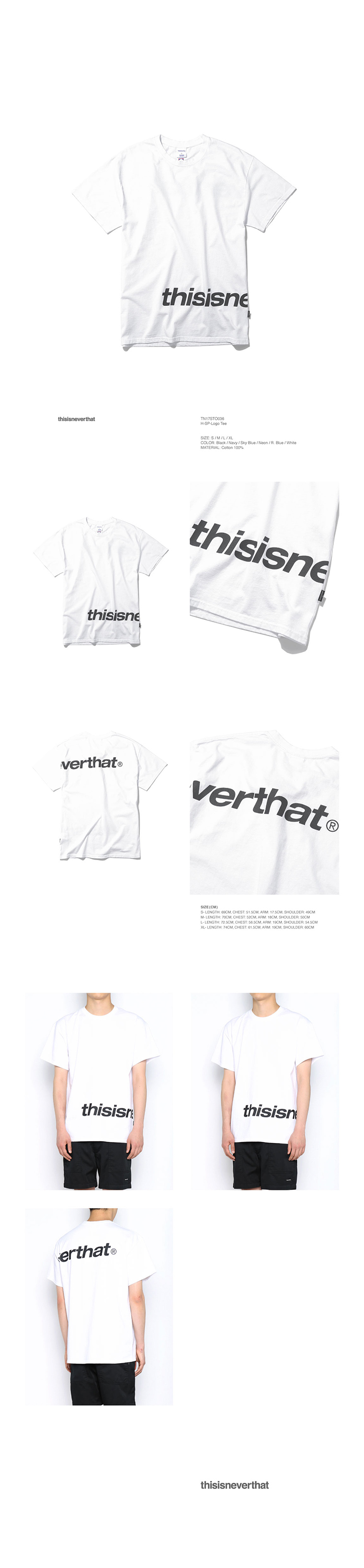 디스이즈네버댓(THISISNEVERTHAT) H-SP-Logo Tee White