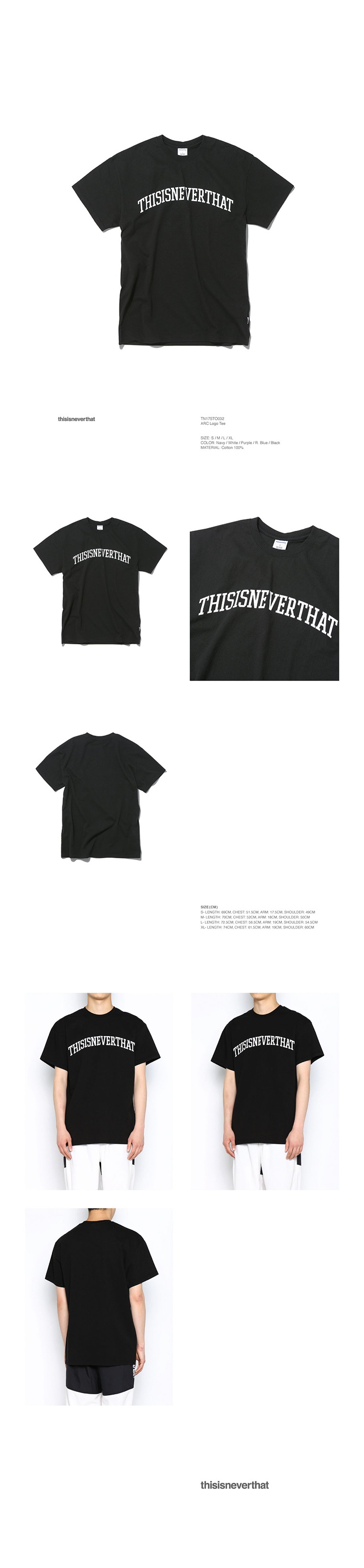 디스이즈네버댓(THISISNEVERTHAT) ARC Logo Tee Black