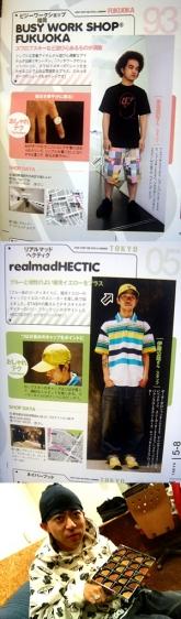 일본 브랜드별 staff