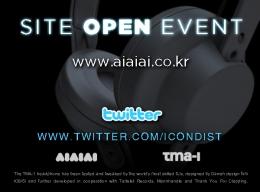 [AIAIAI] 사이트 오픈 이벤트 - TMA-1 등 다양한 경품