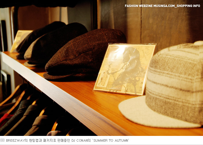 Let's go there, Brown breath Second shop 브라운브레스 스토어, 그 두 번째 문을 열다.