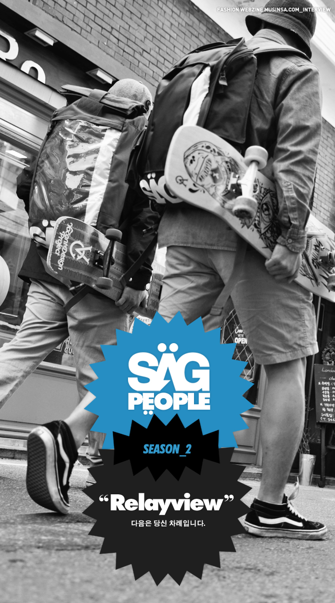 "SAG LIFE PEOPLE SEASON 2 ""RELAYVIEW"""