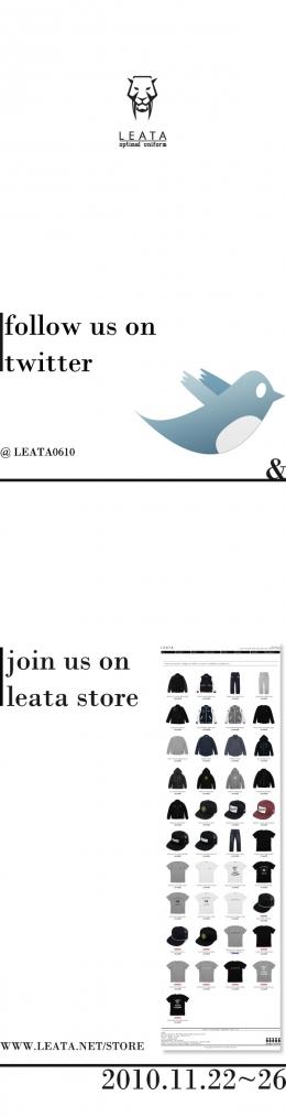 [LEATA] 리타의 감사 이벤트