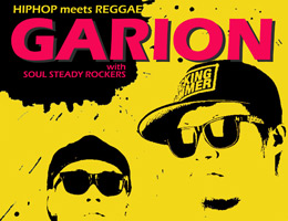 GARION WITH SOUL STEADY ROCKERS LIVE CONCERT