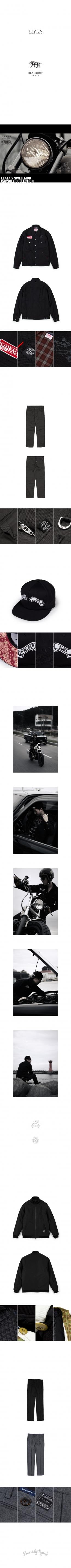 [리타]2011 F/W LEATA 발매소식입니다.