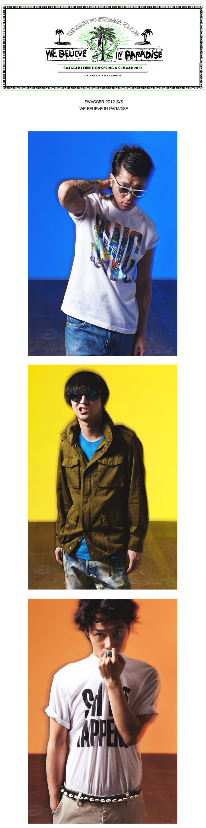 Uraharajuku [우라하라주쿠]4행시 이벤트 당첨자발표 및 스와거 2012 룩북!!