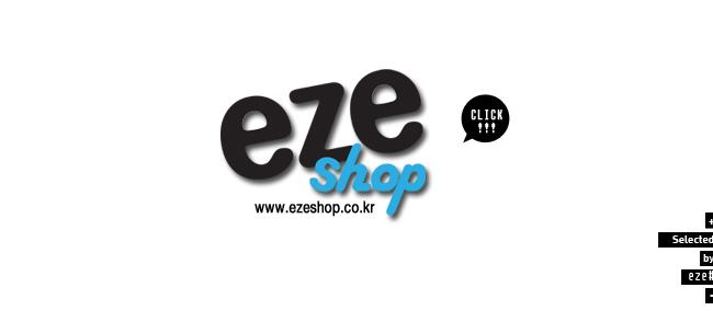 Ezeshop [에즈샵] 새해맞이 1~3만원 즉시할인쿠폰 이벤트!