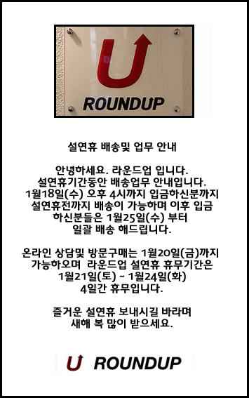 roundup 몽클레어,네이버후드,더블탭스,아트모스,비즈빔,슈프림,베이프 업데이트
