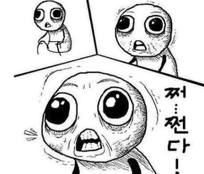 ●복주머니 후기!●