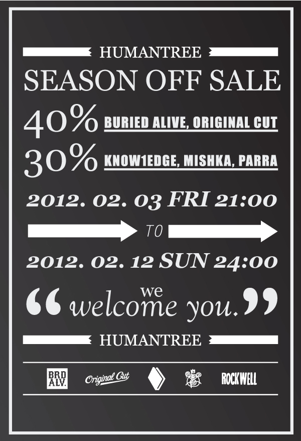 Humantree HUMANTREE SEASON OFF SALE