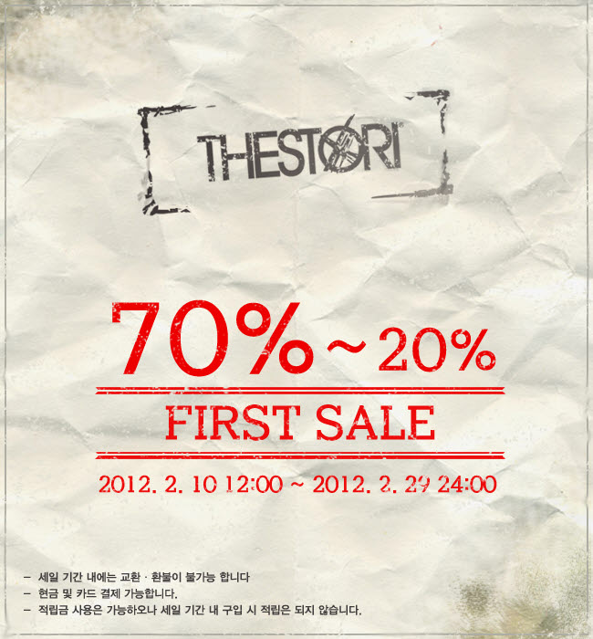TheStori [THESTORI] FIRST SALE !!