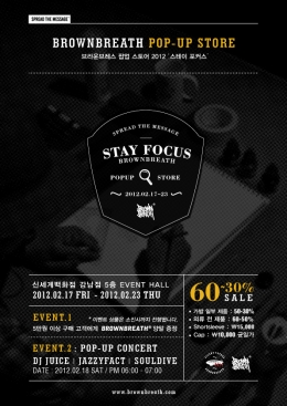 Brownbreath POP-UP Store ′Stay Focus′ 소식입니다.